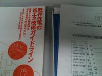 t2211301.jpg