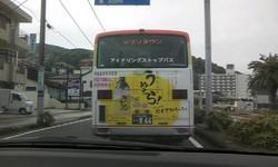 s1106201.jpg