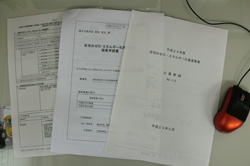 a2406041.JPG