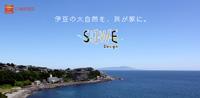 sowe_title.jpg