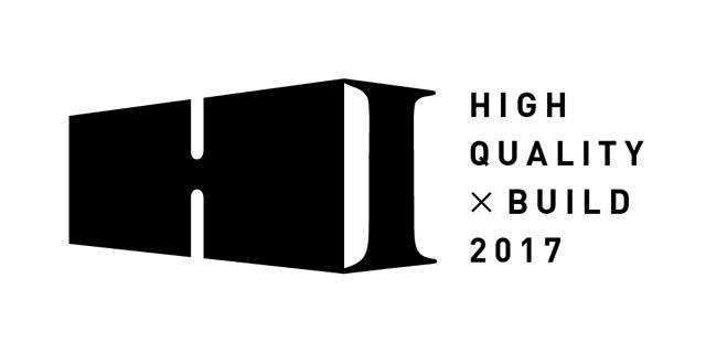 ハイクオリティビルド 2017